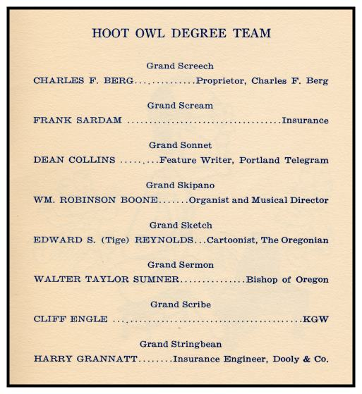hoot-owl-degree-team2a